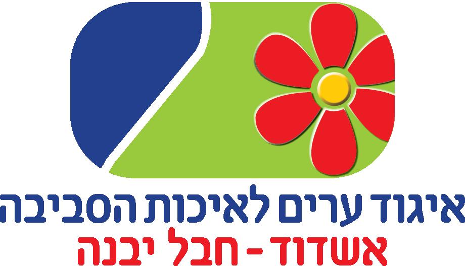 לוגו האיגוד