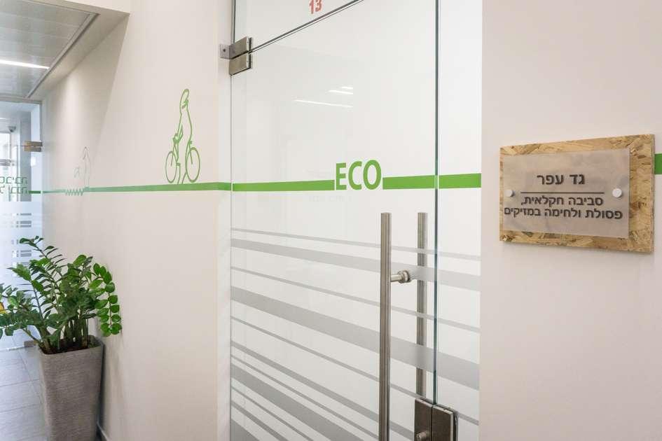 משלבים את הסביבה במשרד